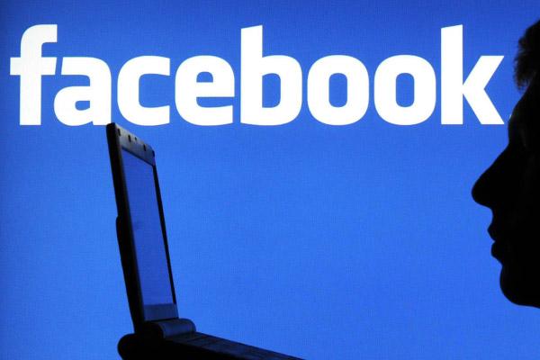 Como Fazer Anúncio no Facebook