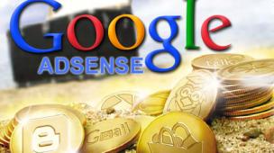 google adsense como funciona quanto paga